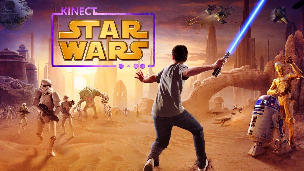 20 лучших игр по«Звездным войнам». - Изображение 14