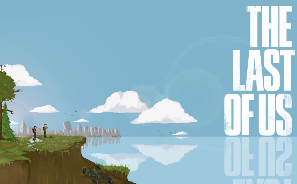 The Last of Us: живая классика или пустышка? | Канобу - Изображение 8264