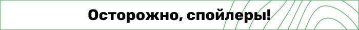 Обзор сценария «Темной Лиги справедливости» Гильермо Дель Торо. Константин и немного хорошего экшена | Канобу - Изображение 3559