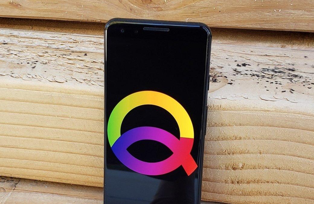 Android 10 Q - что нового, дата выхода Android 10 Q, на какие устройства выйдет | Канобу - Изображение 2075