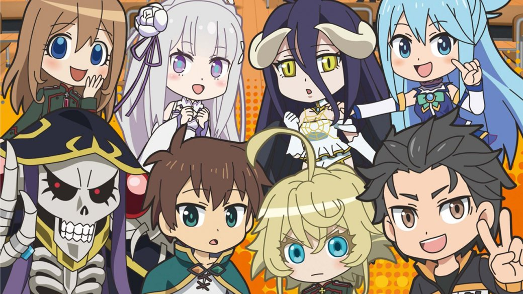 Вначале апреля состоялась премьера аниме-кроссовера Isekai Quartet («Квартет изальтернативного мира») от студии Puyukai. Авторы решили собрать вместе самых известных запоследнее время попаданцев изразных сериалов. Примечательно, что именно они прежде работали над OVA трех из четырех тайтлов, взятых за основу. Стех пор вышло несколько серий, скоторыми мыуже ознакомились итеперь решили поделиться первыми впечатлениями.