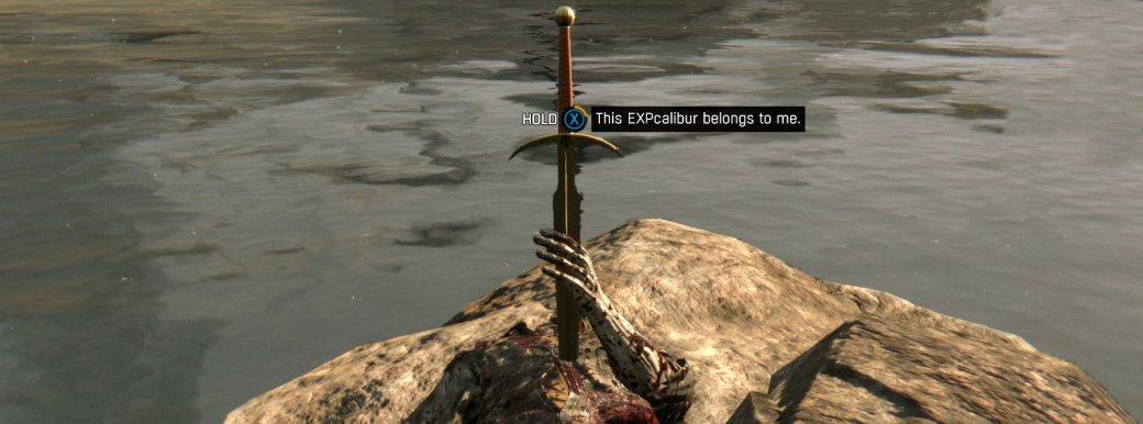 Самое крутое оружие в играх - список мощного и необычного вооружения в видеоиграх | Канобу - Изображение 4