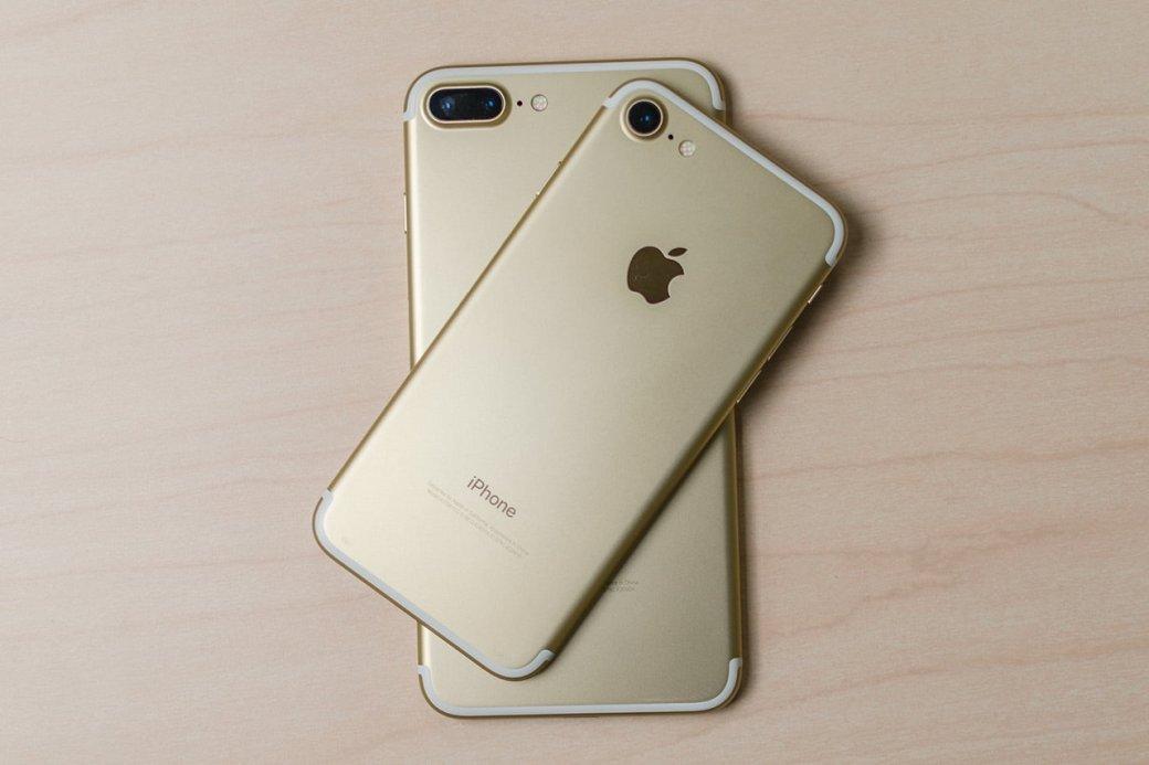 10культовых особенностей iPhone, которые мыпотеряли | Канобу - Изображение 6