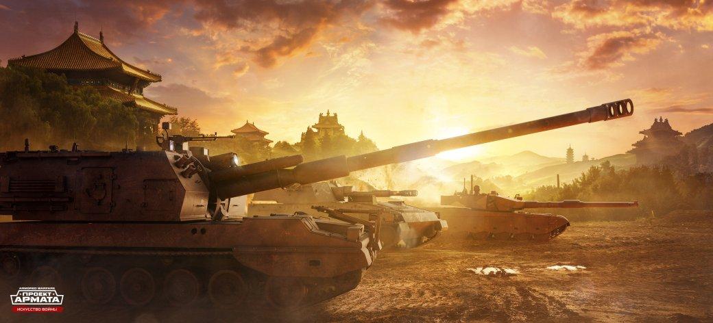 Наглядно отом, что изменилось вArmored Warfare: Проект Армата   Канобу