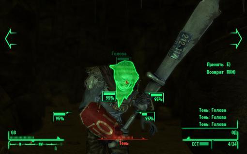 Fallout: New Vegas. Прохождение - пешком по пустошам Мохаве | Канобу - Изображение 7416
